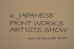 PrintWorksArtistsShow2.jpg