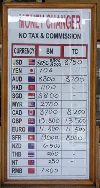 exchange_rate110214.jpg
