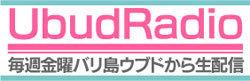 uburadio_logo.jpg