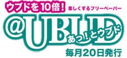 atubud_logo.jpg